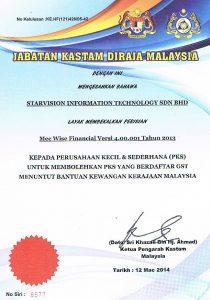 GST Certified Software by Jabatan Kastam